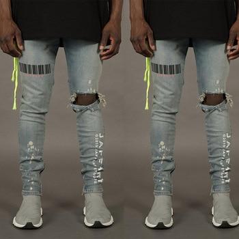 light blue bar code print ripped jeans streetwear jeans