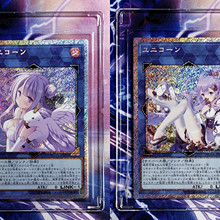Toys Azur Lane Collectibles-Game-Collection Anime-Cards DIY Yu Gi Oh Unicorn Hobbies