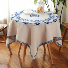 Blue-and-White Porcelain with the Cotton Style Table Cloth Living Room Coffee Table Tablecloth Fabric недорого