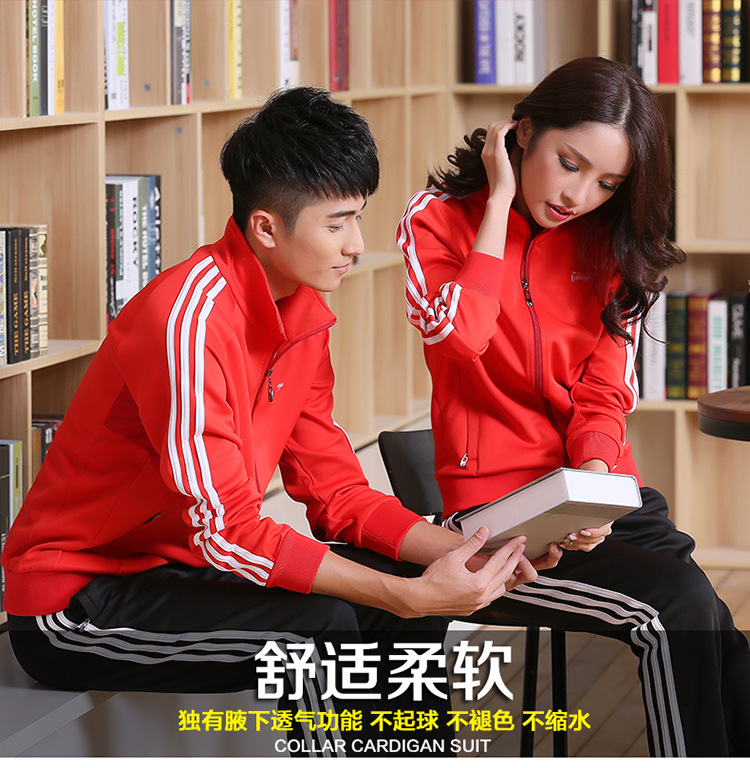 Customizable 2019 Stand Collar Middle School Students Leisure Suit High School Students Sports Clothing School Uniform Couples T