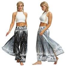 Женские повседневные широкие брюки с высоким разрезом и принтом