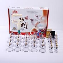 32 банки китайские вакуумные чашки комплект для постановки банок