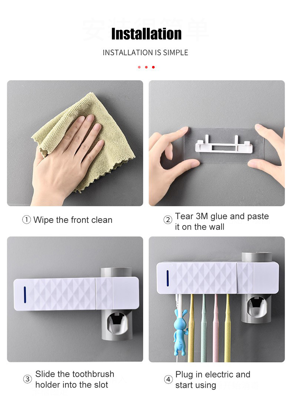 GURET 3 in 1 UV Toothbrush Sanitizer with Automatic Toothpaste Squeezers as Bathroom Accessories 26
