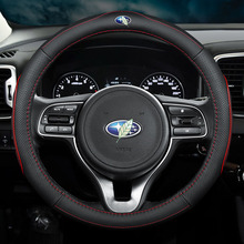 Steering-Wheel-Covers Levorg-Accessories Forester No-Smell Wrx Sti Subaru Genuine-Leather