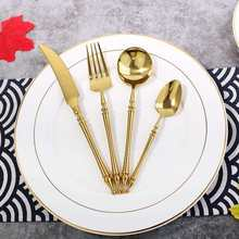 Nordic high-end legendary color seduct 304 stainless steel Western tableware tableware table fork knife teaspoon teaspoon fork.