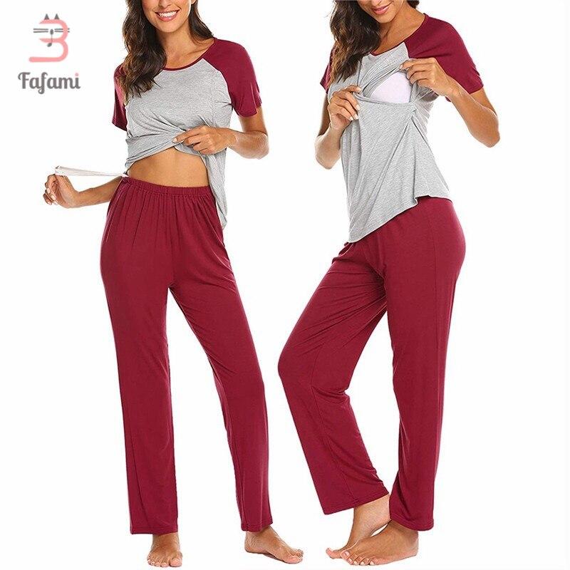 937 maternité allaitement chemise de nuit Grossesse Soins Infirmiers Nightwear L fuchsia