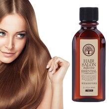 60 мл Уход за волосами марокканское чистое аргановое масло увлажнение и увеличение блеска масло для волос легко впитывается несмываемый уход за волосами Эфирное TSLM2