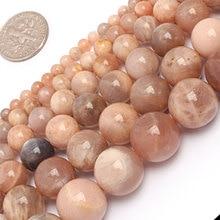 Натуральный розовый Солнечный камень круглый шарик для изготовления ювелирных изделий прядь 15 дюймов DIY браслет ожерелье ювелирные изделия свободные бусины