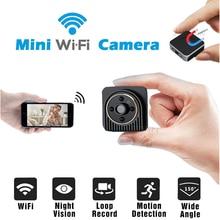 كاميرا واي فاي صغيرة بزاوية واسعة 150 درجة رؤية ليلية بالأشعة تحت الحمراء كاميرا صغيرة H5 تدعم بطاقة TF مخفية كاميرا تسجيل فيديو سرية