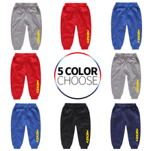 лучшая цена New Sports Pants Kids Boy Girl Striped Long Pants Toddler Trousers Bottoms Sweatpants for 2 3 4 5 6 7 8 9 Years Clothing Clothes