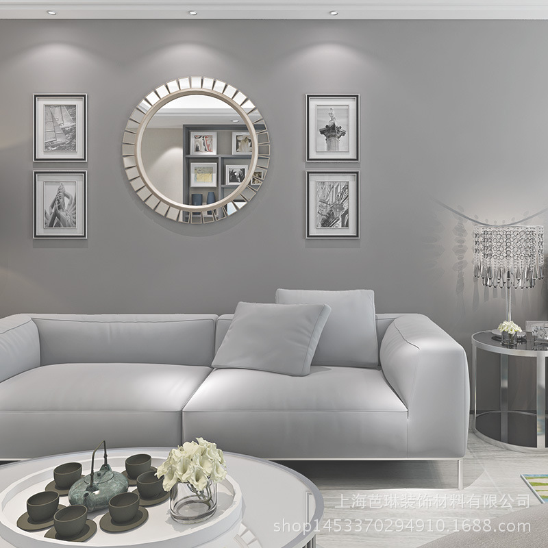 Simple Plain Color Solid Color Long-fiber Non-woven Fabrics Wallpaper Living Room Library Wall-to-Wall Bedroom Television Wall P