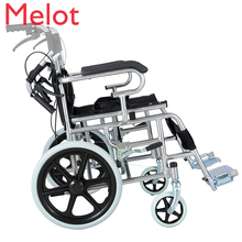 heng hubang wheelchair fold…