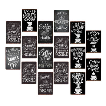 Coffee Makes Everything Possible/Coffee Is A Hug In Your Mug Billboard Poster Metal Plaque Tin Sign Cafe Bar Pub Wall Decor