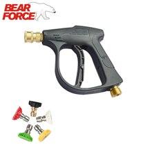 Replacement Pressure Washer Gun High Pressure Water Spray Gun Pistol 150bar 2200psi with 1/4