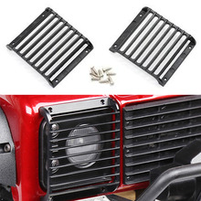 цена на 2Pcs 1:10 Protective With Screws Toy Simulation Headlight Grille Aluminium Alloy Light Front Guard Cover RC Car Parts For TRX4