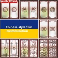 Customized size Chinese Style Pane No Glue Static Glass Foil Bathroom Sticker office Balcony Sticker Scrub Window pvc Sticker