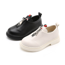Kids Shoes Princess Girls School Shoes W