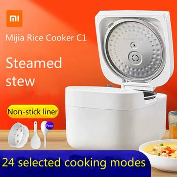 Najnowszy Xiaomi elektryczne urządzenie do gotowania ryżu C1 inteligentny automatyczny kuchenka do kuchni rodziny elektryczne urządzenie do gotowania ryżu 3L 4L 5L 2-8 osób tanie i dobre opinie 601-800 w Powłoka non-stick doniczka wewnętrzna Rezerwacja 3-4l Underpan ogrzewania Cyfrowe sterowanie czasowe Stop Miarka