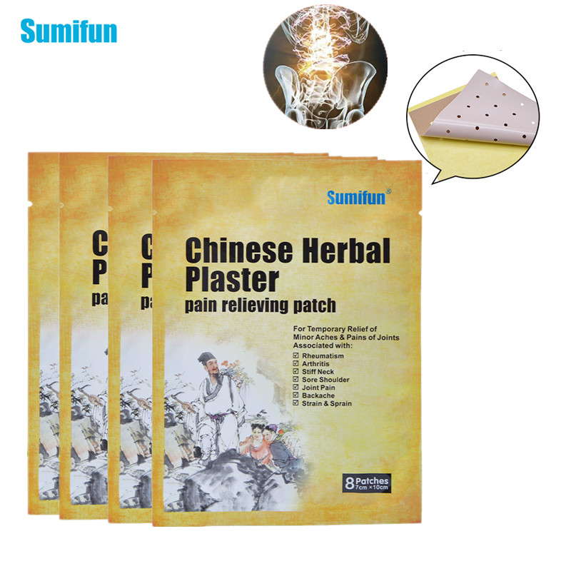 120pcs/15Bags Chinese Herbal Neck Back Pain Patch Rheumatoid Arthritis Strong Penetration Medical Plasters Health Care D0650