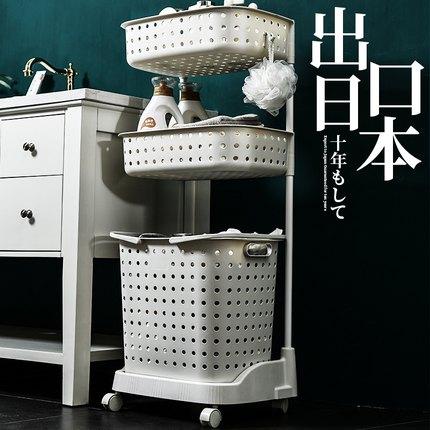 Japanese Laundry Basket Dirty Clothes Basket Storage Multifunctional Portable Movable Basket Bathroom Shelf Home Organizer S6S