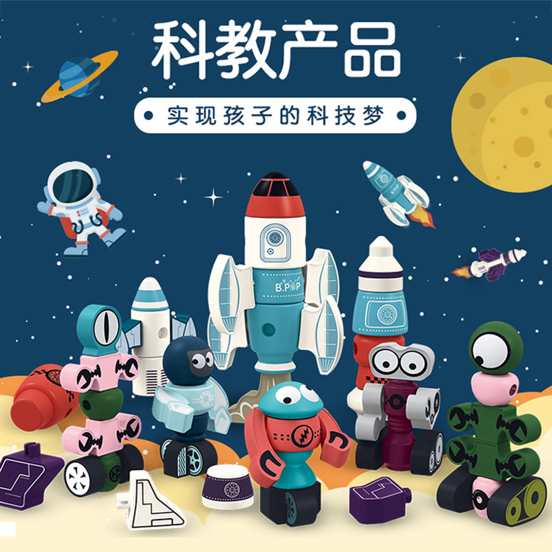 Educational Magnetic Toy Mars Mercury Robots Planet Building Blocks DIY Construction Toys for Children Gifts Game