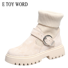 E TOY WORD Winter women shoes cotton shoes plus velvet boots wool mouth women boots thick-soled Martin boots fashion boots winter 2017 new martin boots slope with boots women s shoes loose cake thick cotton boots increased high cotton shoes