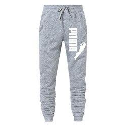 2021 New Men Casual Joggers Pants Thin Cargo Sweatpants Male Multi-pocket Trousers Mens Sportswear Hip Hop Harem Pencil Pants
