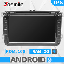 2 Din Android 9,0 Car Radio GPS navegación para VW Passat B6 amarok volkswagen Skoda Octavia 2superb Jetta T5 golf 5 6 Multimedia(China)