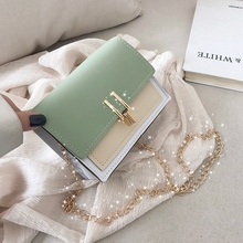 Women Bag 2019 New Korean Style Womens Shoulder Fashion Chain Leather Crossbody Small