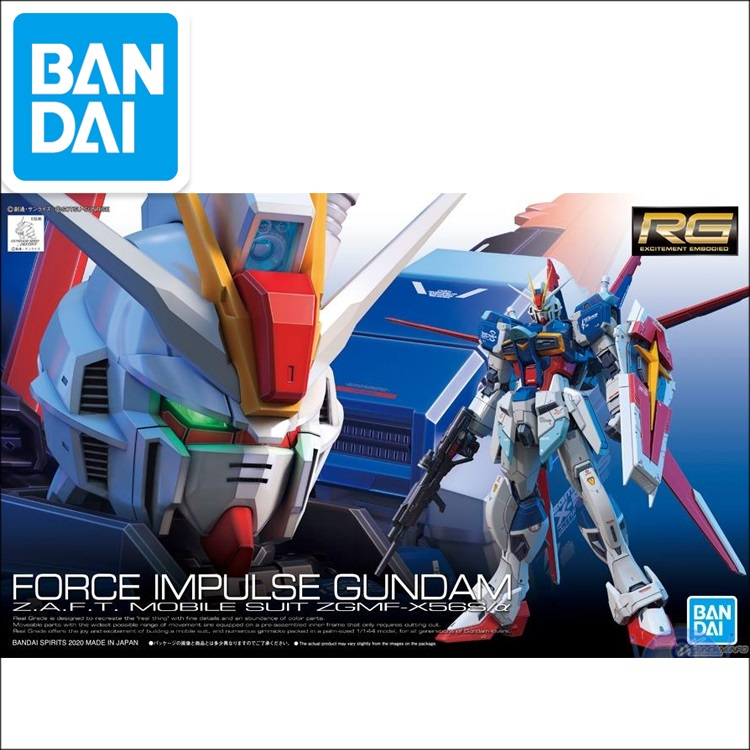 Original Gundam RG 1/144 Model Force Impulse GUNDAM Puzzel Kids Toys BANDAI Building Model