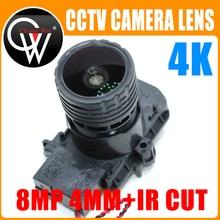 F0.95 M16 Focal 4K HD 4mm 8MP 1/2.7 pouces, coupe ir + objectif pour Module de carte de caméra IMX327 , IMX307 , IMX290 , IMX291