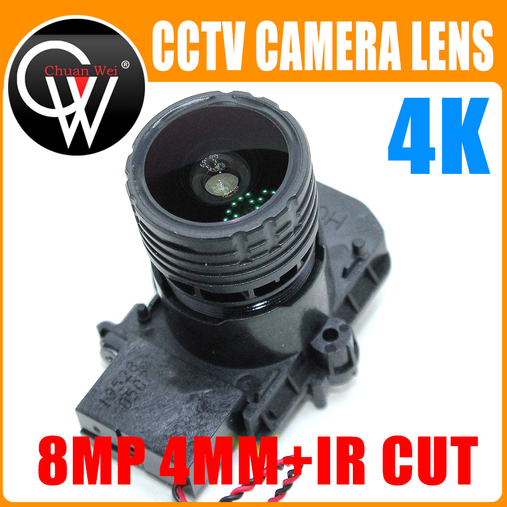 """F0.95 M16 Focal 4K HD 4mm Lens 8MP 1/2.7"""" ir cut+lens for IMX327 , IMX307 , IMX290 , IMX291 Camera Board ModuleCCTV Parts   -"""