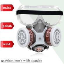 Аэрозольная противогаз респиратор Пылезащитная маска с защитными очками дыхательные клапаны сменный угольный фильтр светильник