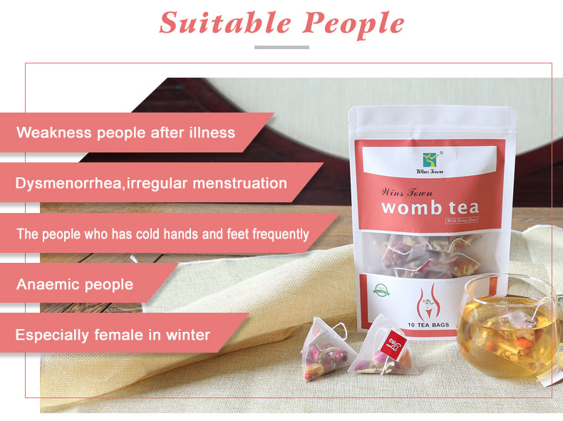 详-暖宫茶womb tea (6)