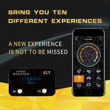 บลูทูธอัจฉริยะอิเล็กทรอนิกส์คันเร่ง Accelerator เค้น Controller สำหรับ BMW E46 E90 E60 E92 F30 F10 X5 X6 X4 X3 G30 g20