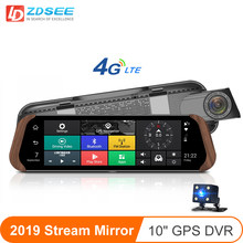 "LDZDSEE 2019 ADAS 4G Auto DVR 10 ""Rückspiegel Kamera Volle HD 1080P Android GPS Auto Kanzler fahren Video Recorder DashCam(China)"