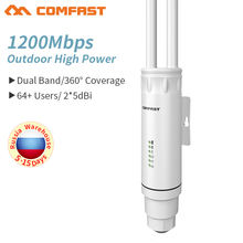 1200 Мбит/с Двухдиапазонная гигабитная 58g наружная ap 2*5 дБи