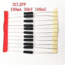 10PCS High voltage diode 2CL2FP high voltage rectifier silicon stack 100mA 30kV 100nS