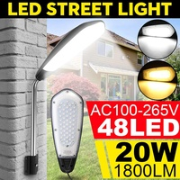 AC100-265V 20W 48 LED Street Light Dusk to Dawn Outdoor Lighting Garden Path Road Parking Backyard Lamp Waterproof IP65