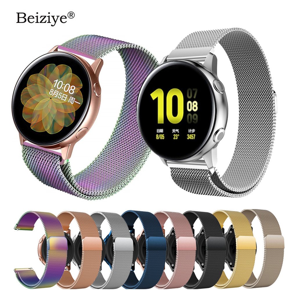 20mm Milanese Loop Replacement Wristband For Samsung Galaxy Watch Active 2 40mm 44mm  Stainless Steel Bracelet Strap For Active