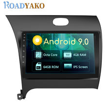 9'' Android Car Radio GPS Navigation Player For KIA K3 2015-2019 Stereo Car panel Autoradio Multimedia Video Player 2 Din(China)