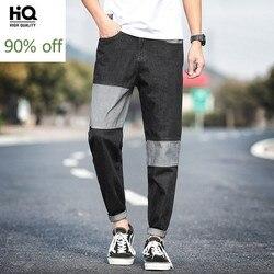 2020 New Mens Patchwork Jeans High Street Loose Denim Pencil Pants Fashion Clothes for Men Plus Size 46 Fat Long Casual Pants