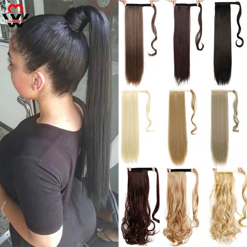 MANWEI волосы для наращивания конский хвост парик прямые кудрявые Длинные Синтетические волосы с зажимом вокруг конского хвоста черный светл...