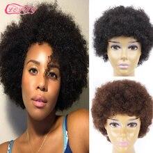 Короткие афро натуральные кудрявые 100% человеческие волосы