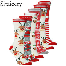 Sitaicery Christmas Tree Snow Elk Gift Cotton Socks Happy Winter Men Womens Print New Year Gifts