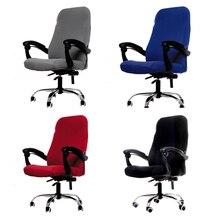 S/M/Lขนาดสำนักงานเก้าอี้ครอบคลุมSpandexยืดสีดำยกแขนคอมพิวเตอร์เก้าอี้เบาะที่นั่งเบาะ1PC