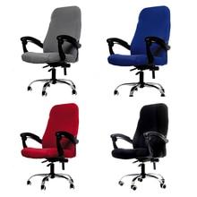 S/M/L rozmiary pokrowiec na krzesło biurowe elastan elastyczna Stretch czarne winda komputera ramię na fotel poszewka na poduszkę 1PC