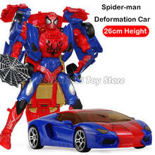 25cm Deformation Robot Car Action Figures Transformation Spider man Captain America Batman Avengers Toys for Children Boys Gifts