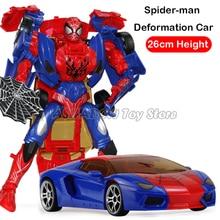 25cm 변형 로봇 자동차 액션 피규어 변환 스파이더 맨 캡틴 아메리카 배트맨 어벤저 스 어린이를위한 장난감 소년 선물