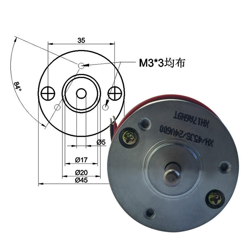 RS-4575-permanent-magnet-DC-high-speed-motor-24V-6400RPM-high-torque-reverse-micro-high-speed (3)